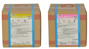 複合ボイラ水処理剤